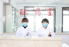 青年医院配药室